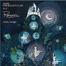 MUSIC FOR BALLET CLASS VOL.3 ROMANTIC