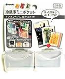 冷蔵庫 ミニポケット ドアポケットに掛けるだけ 余った薬味もスッキリ収納 散らかりがちな小物の収納に