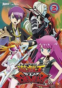 『遊☆戯☆王SEVENS』 Blu-ray DUEL-2