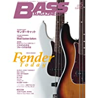 BASS MAGAZINE (ベース マガジン) 2020年 5月号