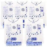 日泉ポリテック ゴミ袋 ゴミ箱用アクセサリ 半透明 20L ダストパック 厚手0.025mm 日本製 10枚入 5個セット