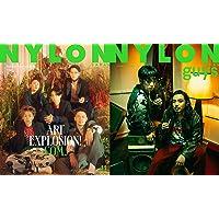 NYLON JAPAN(ナイロン ジャパン) 2021年 11月号 [雑誌] (表紙:コムドット / guys表紙:Cr…