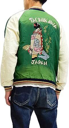 (テーラー東洋) スカジャン TT14277-145 舞妓 x Japan Map メンズ スーベニアジャケット グリーン (S)