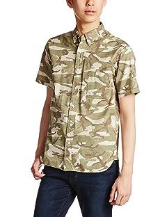 Camouflage Short Sleeve Buttondown Shirt 11-01-0188-139: Light Camo