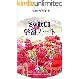 【SwiftUIプログラミング】SwiftUI学習ノート (Updated: 2020/Nov)