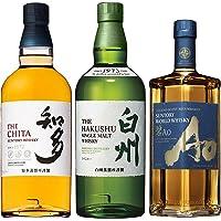 【シングルモルト グレーン ブレンデッド ウイスキー飲み比べセット】 白州 知多 碧AO [ ウイスキー 日本 700m…