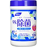 ライフ堂(Lifedo) ウェットティッシュ 99%除菌 アルコール ボトルタイプ ホワイト ボトルサイズ約17.5×10×10cm/約縦20cm×横14cm(1枚あたり) ヒアルロン酸配合 無香料 日本製 LD-102 120枚入1個セット