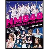 【Amazon.co.jp限定】NMB48 4 LIVE COLLECTION 2020(オリジナル2L判生写真4枚セット付) [Blu-ray]