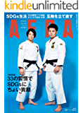 AERA4/6号