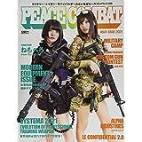 PEACE COMBAT 2021年 03 月号 [雑誌]