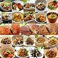 お惣菜おかわり 肉肉お惣菜プラス福袋 合計22パック (22種類×1パック) 無添加 国内製造 おかず 惣菜 [ 冷凍食品 / 詰め合わせ ] 肉 ギフト