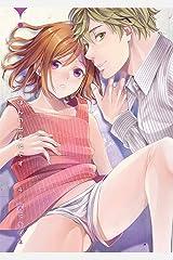 ほんの出来心です4 (光彩コミックス) Kindle版