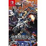 地球防衛軍3 for Nintendo Switch -Switch