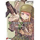 ソードアート・オンライン オルタナティブ ガンゲイル・オンライン IV (電撃コミックスNEXT)