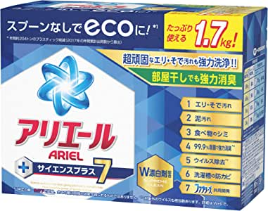 洗濯洗剤 粉末 抗菌 アリエール 本体(1.7kg)