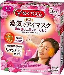MegRhythm Steam Eye Mask, Fresh Rose, 5ct