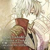 エスカ&ロジーのアトリエ〜黄昏の空の錬金術士〜 オリジナルサウンドトラック【DISC 1】