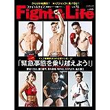 Fight&Life(ファイト&ライフ) (vol.78)