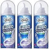 【まとめ買い】 洗浄力 モコ泡わ トイレクリーナー 300ml x 3個 トイレ トイレ掃除 洗剤