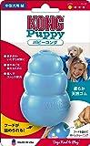Kong(コング) 犬用おもちゃ パピーコング ブルー M サイズ