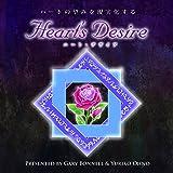 Heart's Desire ハートの望みを現実化する Original recording