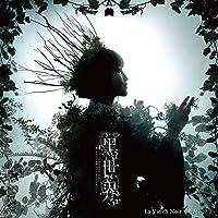La Vie en Noir -黑世界のテーマ- (demo version.)