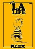 三太のLA LIFE Vol.8 50歳のマンガ家が家族とLAに引っ越した話