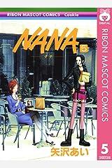 NANA―ナナ― 5 (りぼんマスコットコミックスDIGITAL) Kindle版