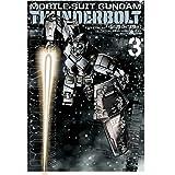 Mobile Suit Gundam Thunderbolt, Vol. 3 (Volume 3)