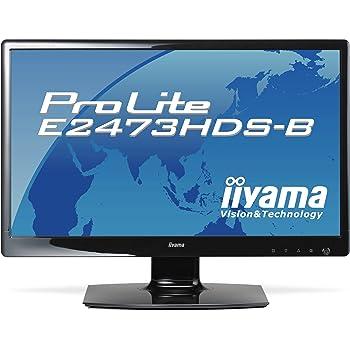 iiyama 23.6インチワイド液晶ディスプレイ フルHD対応 LEDバックライト搭載 電源内蔵 HDMIケーブル同梱モデル マーベルブラック PLE2473HDS-B1