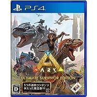 【PS4】ARK: Ultimate Survivor Edition