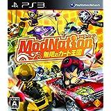 ModNation 無限のカート王国 - PS3