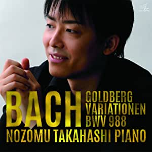 J.S.Bach「ゴルトベルク変奏曲」