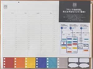 スージーラボ カレンダー 壁掛け タグプラン CL-TGPL1