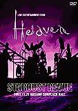 """LIVE ENTERTAINMENT TOUR """"Heaven"""" [DVD]"""