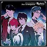 ミュージカル・リズムゲーム『夢色キャスト』GENESIS Vocal Collection 〜Storm of Vengeance〜
