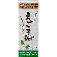 えごま油(170g)