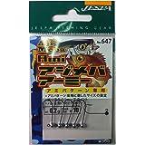 YARIE(ヤリエ) 647 アジメバアーミー 0.2g 10号