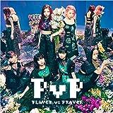 PvP(CD2枚組+DVD)