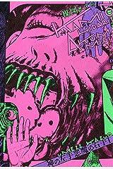 神の左手悪魔の右手(1) (ビッグコミックススペシャル) Kindle版