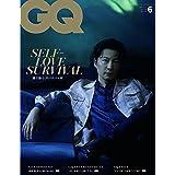 GQ JAPAN (ジーキュージャパン) 2021年06月号