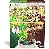 ファイン(FINE JAPAN) 緑茶 コーヒー ダイエット 30包入 ポリフェノール クロロゲン酸 カテキン 含有 凍結粉砕コーヒー 配合 国内生産 30袋