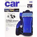 car MAGAZINE (カーマガジン) 2018年12月号 Vol.486