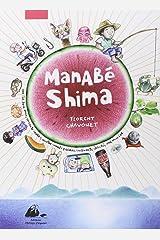 Manabé Shima Paperback