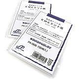 ミューズ はがき用紙 ポストカードパック PK-008 KMKケント紙 #200 30枚入 2冊セット
