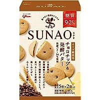 江崎グリコ SUNAO スナオ チョコチップ&発酵バター 62g(1袋あたり糖質9.2g)(31g×2袋 約30枚入…