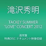 "TACKEY SUMMER ""LOVE"" CONCERT 2012 (2枚組DVD)"