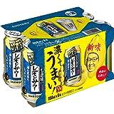 【2020年新発売】こだわり酒場のレモンサワー缶 キリッと男前 [ チューハイ 350ml × 6本 ]