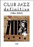 クラブジャズ・ディフィニティヴ 1984-2015 【初版特典:電子書籍アクセスキー付き】 (ele-king books)