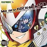 We are ROCK-MEN!2